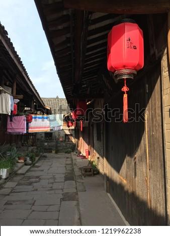 Xizi Lane, Lizhuang, Yibin