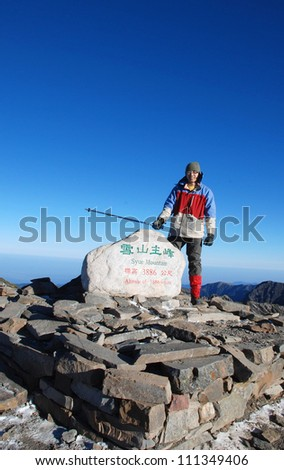 Xue Shan Mountain (Snow mountain) in Taiwan