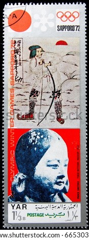 Y.A.R.-CIRCA 1971: A post stamp printed in Yemen Arab Republic devoted 11th winter Olympic Games (1972) Sapporo, Japan, series. circa 1971