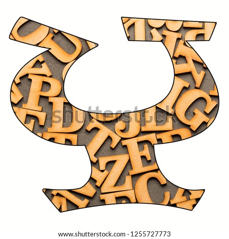 Y, Letter of the alphabet - Wooden letters. White background #1255727773
