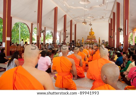 YALA, THAILAND - NOVEMBER 30: Unidentified people ordinate for monks in Thai King\'s Birthday 84 years old monks ordination ceremony on Nov 30, 2011 at We-roo-wan Temple Yala, Thailand