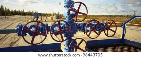 YAMAL, RUSSIA - SEPTEMBER 22: Well heads at a Gazprom owned and operated oil production field in Siberia on September 22, 2004 in Yamberg, Russia.