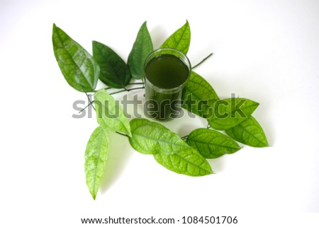 Yanang has a variety of properties. Because it is cold. Contains natural chlorophyll. And there are many vitamins to the body.