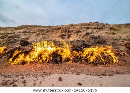Yanar dag, burning ground (natural gas fire) on the Absheron Peninsula near Baku, Azerbaijan