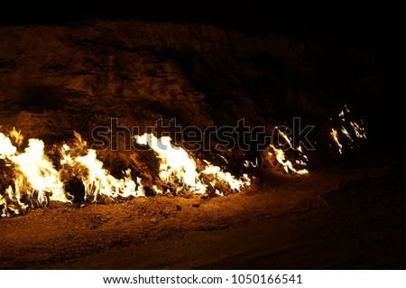 Yanar Dag is a natural gas fire which blazes continuously on a hillside on the Absheron Peninsula on the Caspian Sea near Baku