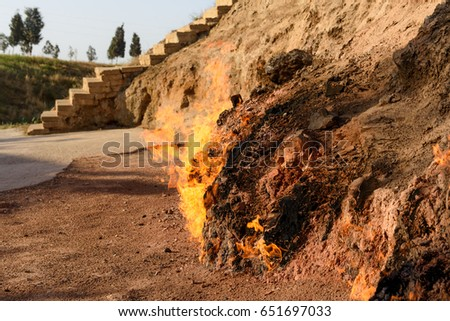 Yanar Dag is a natural gas fire which blazes continuously on a hillside on the Absheron Peninsula on the Caspian Sea near Baku, the capital of Azerbaijan