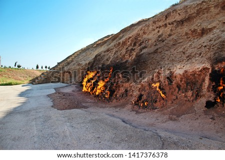 Yanar Dag is the natural fire in Azerbaijan Stockfoto ©