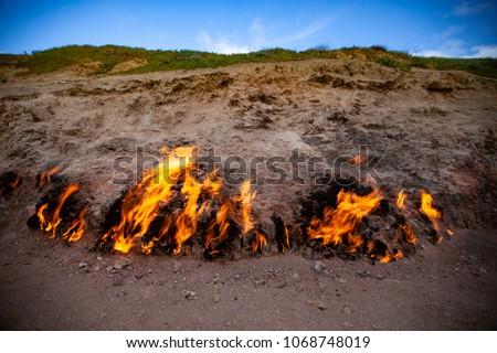 Yanardag, naturally burning mountain in Azerbaijan