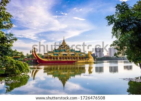 Yangon, Myanmar at Karaweik Palace in Kandawgyi Royal Lake. Сток-фото ©