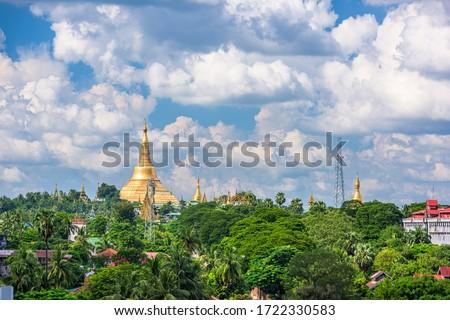 Yangon, Myanmar skyline with Shwedagon Pagoda in the afternoon. stock photo