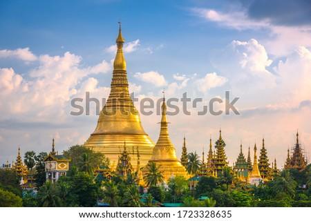Yangon, Myanmar view of Shwedagon Pagoda at dusk. Сток-фото ©