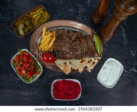 Yaprak Et Döner, Turkish traditional meat doner kebab with big slice  Stok fotoğraf ©