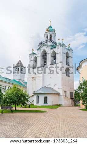 Yaroslavl, Russia. View of The belfry tower of the Spaso-Preobrazhensky Monastery on a summer day. Сток-фото ©
