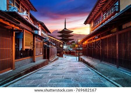 Yasaka Pagoda and Sannen Zaka Street in Kyoto, Japan. Foto stock ©