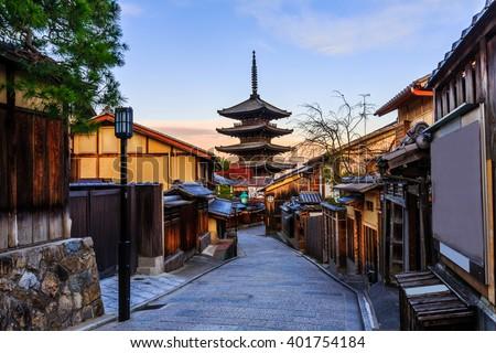 Yasaka Pagoda and Sannen Zaka Street in the Morning, Kyoto, Japan