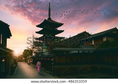 Yasaka Pagoda and Sannen Zaka Street in the Morning, Kyoto, Japan, Yasaka Pagoda in the morning, Kyoto Japan, Vintage colour