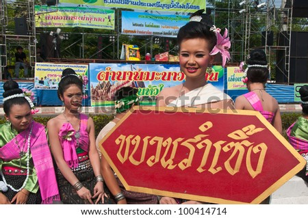YASOTHORN,THAI-MAY 5:Asian girls in Thai costume perform at the parade in Rocket festival 'Boon Bang Fai' The celebration for plentiful rains during the rice plant season,on May 5,2010 Yasothorn,Thai