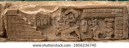 Yaxchilan - An ancient Maya city located on the bank of the Usumacinta River in the state of Chiapas, Mexico. Stockfoto ©