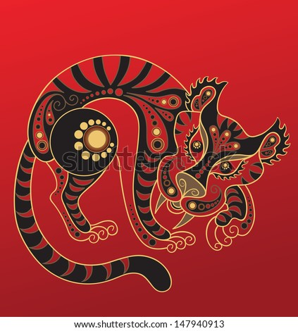 Year of the Tiger Chinese horoscope animal sign Raster version