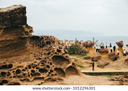 Yehliu Geopark rock formation in Taiwan #1012296301