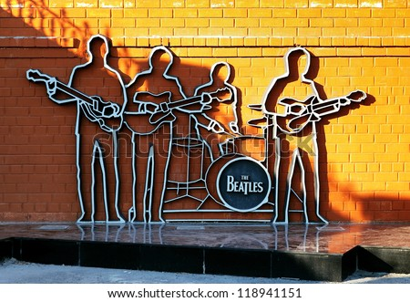 YEKATERINBURG, RUSSIA - JULY 22: Monument to The Beatles on July 22, 2010 in Yekaterinburg, Russia. Monument was installed on May 23, 2009, and this is the first monument to The Beatles in Russia.
