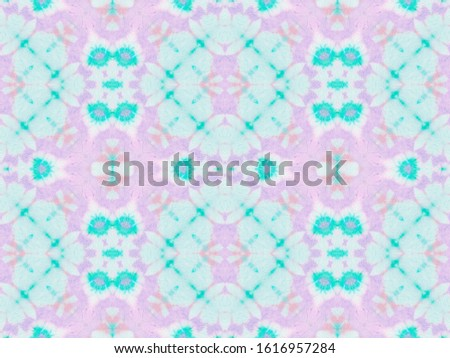 Yellow Acid Brush Paint. Water Repeating Boho. Boho Graffiti Grunge. Pink Brushed Textile. Aqua Dirty Background. Blue Seamless Ornament. Aqua Tie Dye Banner. Ikat Aquarelle Color