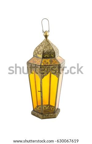 Yellow Antique oriental lantern - Ramadan Lamp isolated on white background