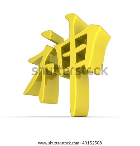 symbol of spirit