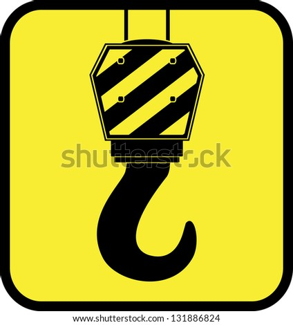 yellow glossy icon with crane hook silhouette