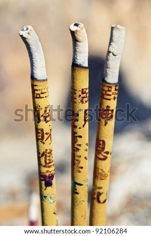 Yellow incense sticks burning in an altar at a Taoist temple, Beijing, China