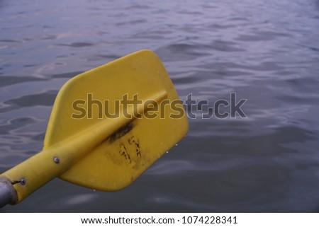 yellow Kayak paddle #1074228341