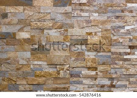 Yellow Natural Stone Facade Wall Tiles Texture Ez Canvas