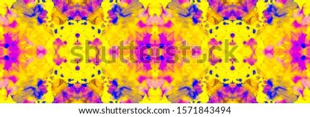Yellow Pink Retro Tie Dye Texture. Multicolor Geometric Geometric Pattern. Mustard Salmon Ornamental Spanish Mosaic. Mustard Rose Tie Dye Wash. Hued Geometrical Aztec Ornament.