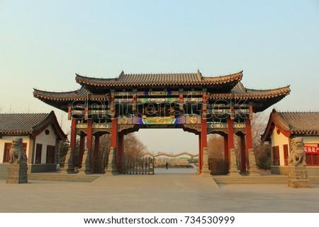 Yellow River in Jinan, Downstream of Yellow River, Shandong, China #734530999