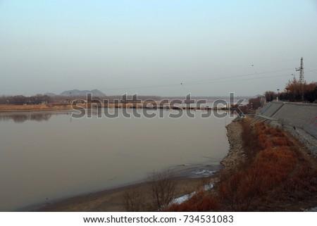 Yellow River in Jinan, Downstream of Yellow River, Shandong, China #734531083