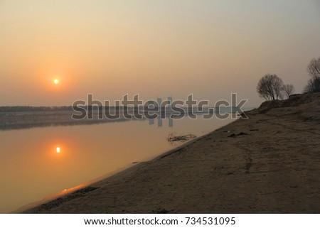 Yellow River in Jinan, Downstream of Yellow River, Shandong, China #734531095
