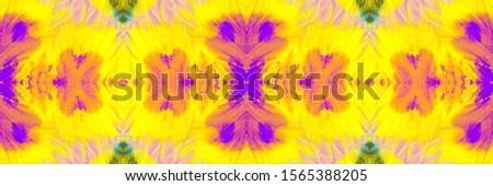 Yellow Salmon Spiral Circle Dye Print. Rich Geometrical Hand drawn Ikat. Mustard Coral Repeated Arabesque Tile. Yellow Fruit Tie Dye Wash. Vibrant Geometric Geometric Design.