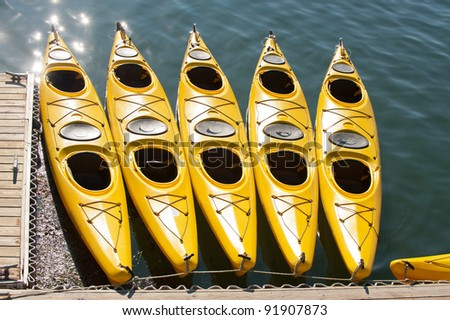 Yellow sea kayaks in Bar Harbor, Maine