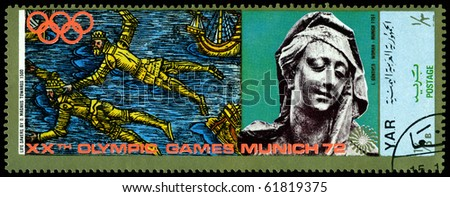 YEMEN - CIRCA 1972: a stamp printed by Yemen shows sail, Olympic games in Munich, circa 1972, Germany
