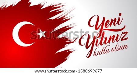 Yeni yiliniz kutlu olsun. Translation from Turkish: Happy New Year. Stok fotoğraf ©