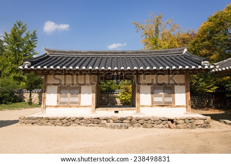 YEONGJU, KOREA - OCTOBER 15, 2014: Hakgujae is a lecture hall in Sosuseowon.  Sosuseowon is the first confucian academy as Seowon in Joseon dynasy period.