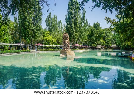Yerevan Ohakadzev Park Pond Statue Showing Some People #1237378147
