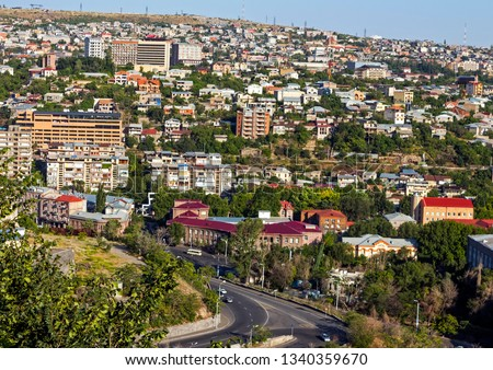 Yerevan - the capital and the largest city of Armenia,one of the oldest cities in the world.