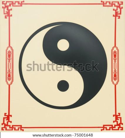 yin yang symbol on Chinese temple wall