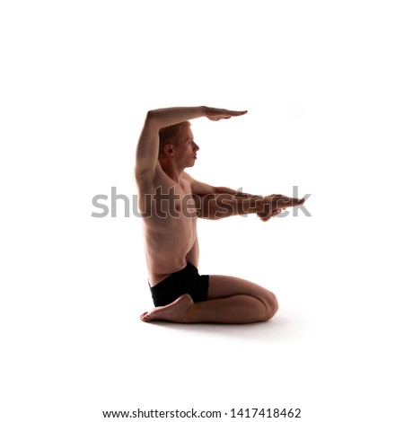 Yoga alphabet. The letter E formed by gymnast body