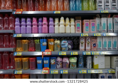 Yogyakarta, Indonesia - February 24, 2019: Various brands of cooking oils on the rack of supermarket #1321728425