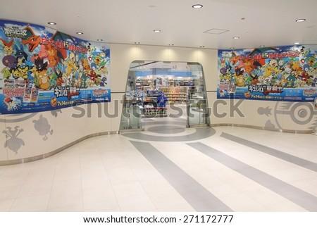 YOKOHAMA, JAPAN - MAY 10, 2012: Pokemon store entrance in Yokohama, Japan. The Pokemon company generates 1.5 billion USD annually (as of 2014).