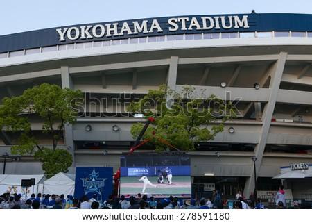 Yokohama, Japan - May 2, 2015: Yokohama baseball stadium, Home of the Yokohama BayStars, during a game broadcast to the outside crowd