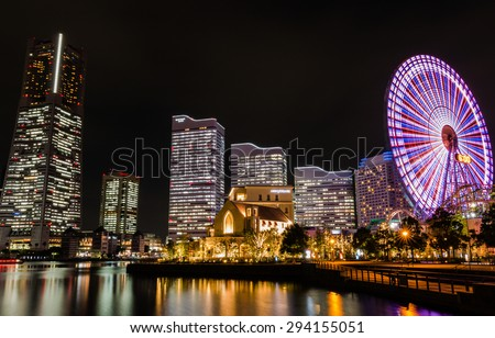 YOKOHAMA, JAPAN - NOVEMBER 7: Minato Mirai 21 at night on 7 November, 2014 in Yokohama, Japan. Minato Mirai 21 is the central business district of Yokohama, the second largest city in Japan.