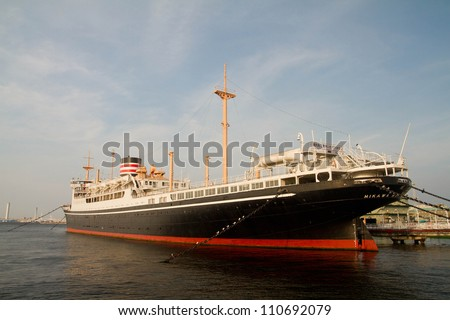 YOKOHAMA - JUL 29: A big ship named Hikawa Maru on the shore of Yokohama port on July 29, 2012.The vessel was launched on 30 September 1929, became a hospital ship in World War 2